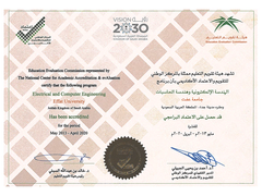 Programs Accreditation ( ECE)