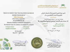 Programs Accreditation
