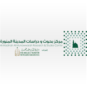 Al-Madinah Al-Munawwarah Research & Studies Center