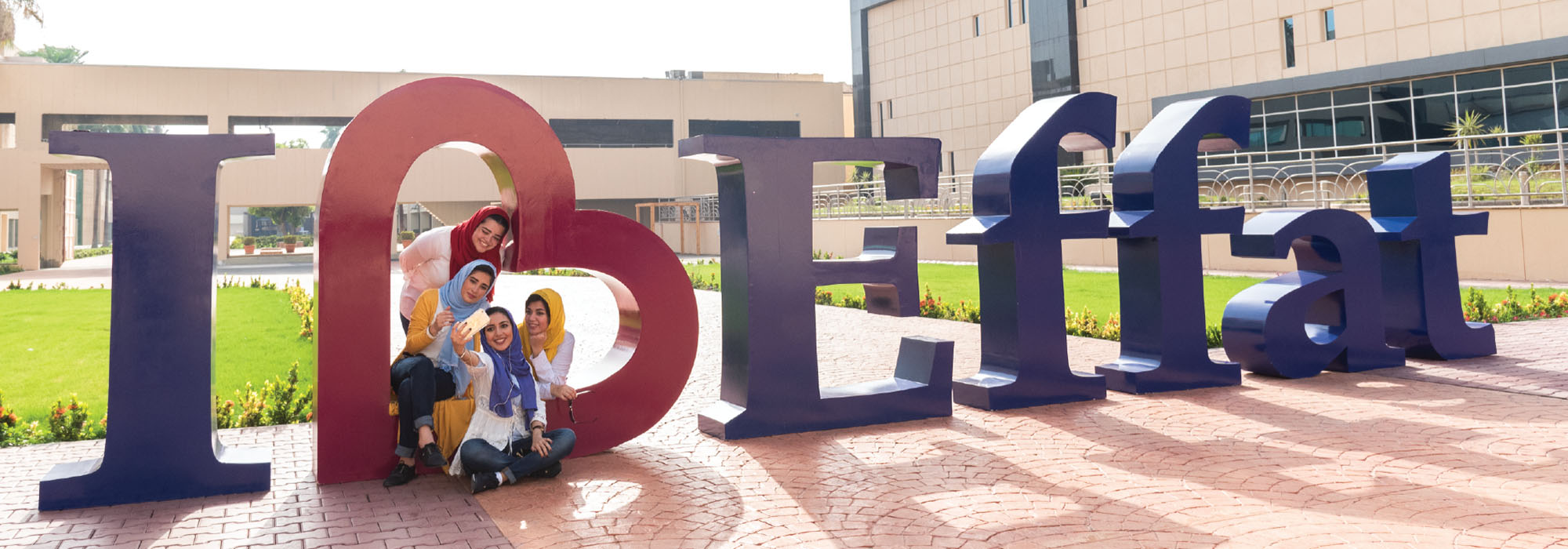 Islamic Finance Conference 2018 | 5th December at Effat